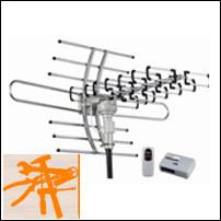 reparacion antenas